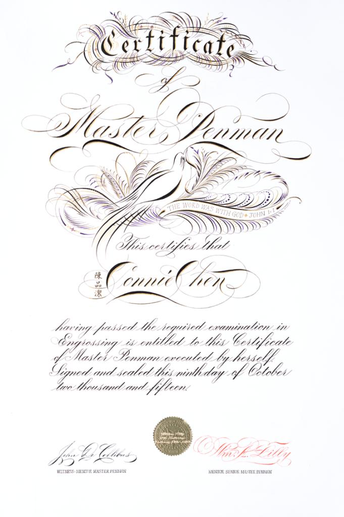 Master Penman Certificate