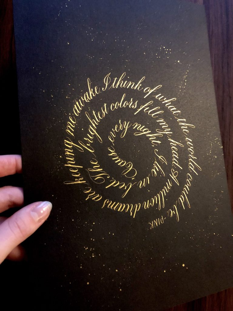 Spiraal kalligrafie werkstuk