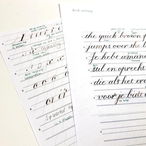 Prive les kalligrafie