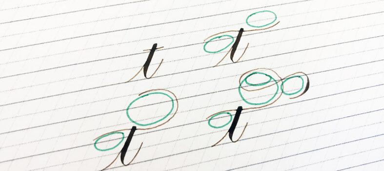 Flourishing-kalligrafie-letter-t-2